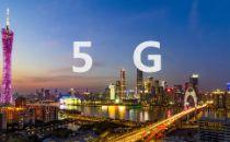 """地方党政领导高度关注 各地5G建设发展按下""""快进键"""""""