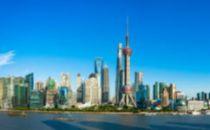上海:把握在线新经济、大健康产业等新机遇,鼓励支持企业积极开拓市场