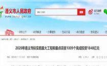 投资2.27亿元!贵州省又添一大数据中心项目