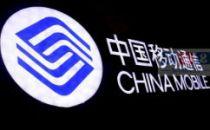 """5G迎来""""高能组合"""":中国移动战略入股亚信科技"""