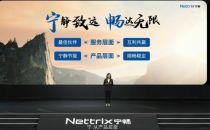 """中国服务器市场添生力军 """"宁畅""""深耕精细定制领域"""
