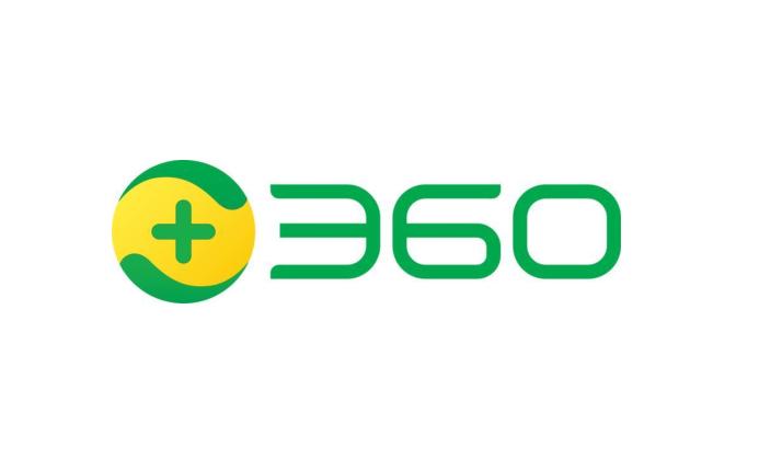 360安全大脑中标青岛网络安全产业基地项
