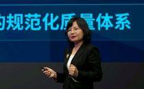 秦晓宁:精细定制正成为服务器市场未来趋势