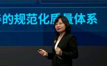 宁畅秦晓宁:精细化服务是我们的优势所在!