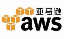 亚马逊AWS南非首个云数据中心启用