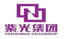 紫光智慧计算终端全球总部基地项目落户郑州 预计投入近百亿元