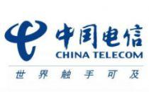 中国电信党组副书记邵广禄:做强云网能力 建设云化的数据中心