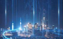 工信部:新基建是发展电子商务的重要支撑