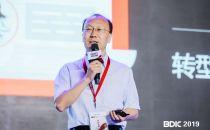 何宝宏:数据中心是下一波技术创新制高点