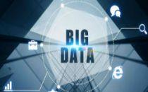 云南个旧市云计算大数据中心将于5月上线