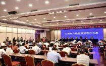 总投资1800亿元,广州市首批73个新基建重大项目签约