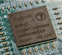 """助力""""新基建"""",中科驭数发布KPU领域专用系列计算加速产品"""