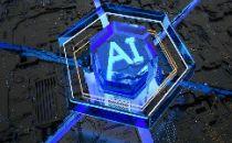 AI新基建项目发布!新华三、科大讯飞等企业88个项目入选