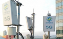 5G覆盖珠峰峰顶:中国移动7x24小时值守保通信