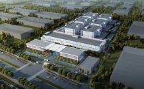 """普洛斯怀来大数据科技产业园开工建设 布局数字""""新基建"""""""