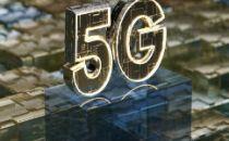 领跑新基建 上海铁塔全面加快5G建设