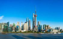 """上海将设立""""4个1000亿""""资金 撬动人工智能、新基建等产业发展"""