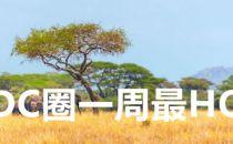 【IDC圈一周最HOT】普洛斯怀来大数据产业园开工、中国电信OTN改造、腾讯云拟新增多个超大型数据中心集群、CDN牌照发布……