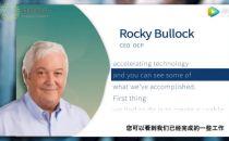 【视频】OCP2020金句 | OCP CEO Rocky:确保稳健的供应链
