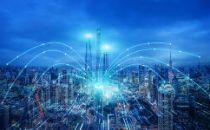 马化腾:以新基建为契机加快产业互联网建设