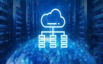 全力建设云数据中心集聚港