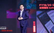 杨元庆:云、网融合是个大趋势 新基建使联想B端C端都将受益