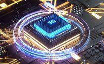 采购金额超80亿美元:华为要求三星、SK海力士稳定供应存储芯片