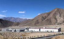 总投资118亿!全球最高海拔数据中心一期工程预计7月建成