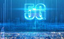 千亿公司之后,广电再出5G大动作