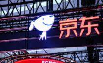路透:网易和京东将在港二次上市 共计可筹资50亿美元