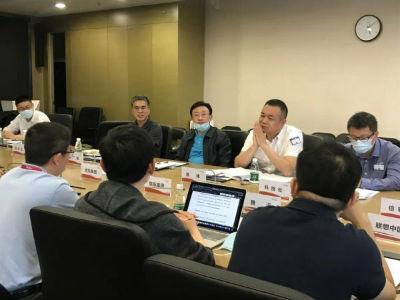 了解现存问题及发展需求 北京市经信局召开新型数据中心座谈会