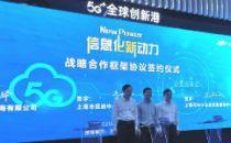 上海计划三年内助力10万家中小企业上云