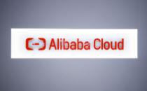 阿里巴巴浙江云计算数据中心6月试运行