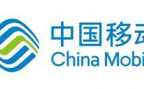 浪潮存储中标中国移动网络云二期采购,金额超亿元