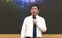 华为云发布6大安全新品,企业上云更安心