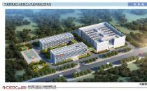 2万平米!平遥智慧城市云数据中心建设迈出实质性进展