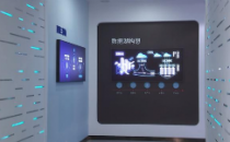 无锡将打造省内最大数据中心 助推数字经济高质量发展