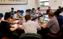 定了!中国广电股份公司6月30日完成挂牌