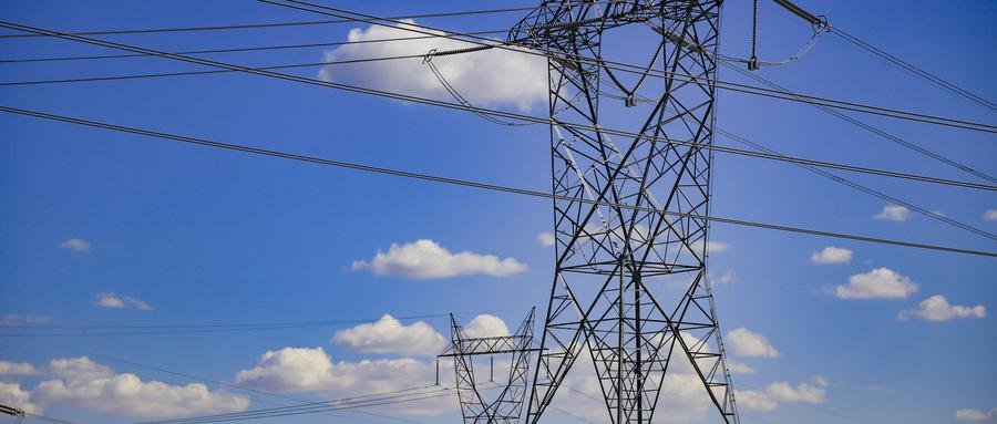 国家电网大数据中心主任王继业:赋能电网核心业务 大数据助力提质增
