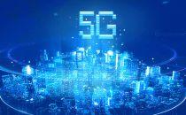 从起跑到加速 5G行业应用临界点已至