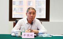 工信部副部长辛国斌:建设好工业互联网大数据中心