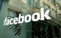 Facebook新增第九座普赖恩维尔数据中心