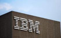 IBM完成收购云网络安全态势管理解决方案供应商Spanugo
