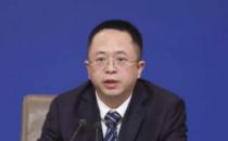 全国工商联大数据运维(网络安全)委员会成立 周鸿祎任主席