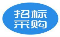 中国移动基站用一体化能源柜集采重新发标:采购规模约14343套