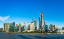 央行科技司:建设数据中心支持上海打造金融科技中心