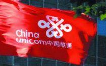 中国联通聘任何飚为公司高级副总裁