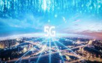 全国首条5G快速公交广州开跑 打通5G数据集成传输通道