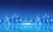 第四届世界智能大会将于6月23日至24日在天津开幕
