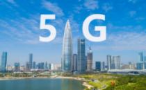 广东省工信厅:广东是全球最大的5G产业集聚区